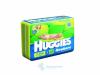 """Подгузники """"Huggies Newborn (Хаггис Ньюборн)"""" 2-5 кг для новорожденных (1) 28 шт"""