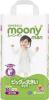 Трусики MOONY MAN для девочек (13-25 кг) 26 шт.